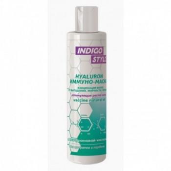 Estel Спрей-блеск для волос Luxury Shine Haute Couture 100 мл