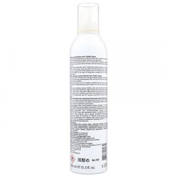 FarmStay Сыворотка-спрей увлажняющая масляная - Derma cube radiance oil serum mist, 120мл