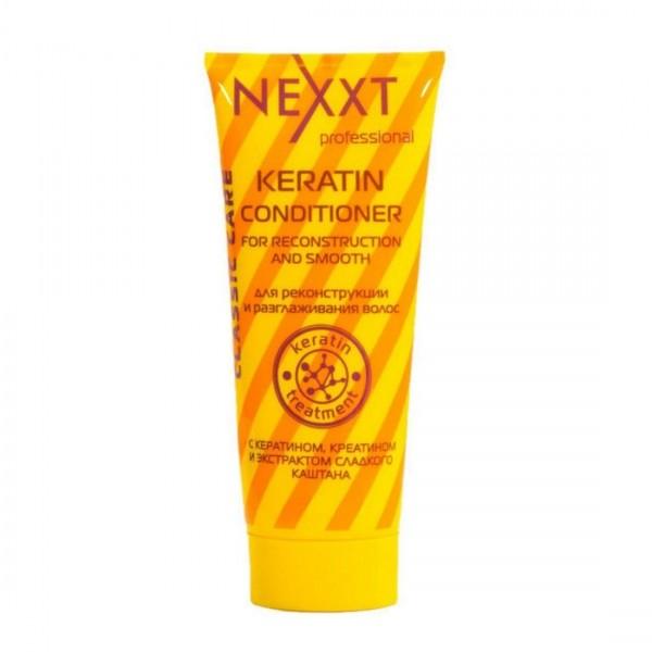 FarmStay Филлер для волос с витаминами - Derma сube vita clinic hair filler, 10шт*13мл