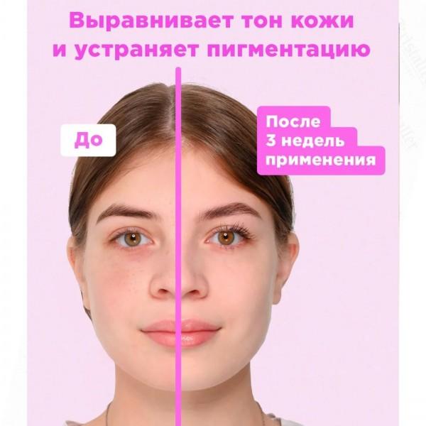 Kapous Professional HY 6.0 Темный блондин, крем-краска для волос с гиалуроновой кислотой, 100 мл