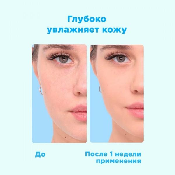 Kapous Professional HY 6.18 Темный блондин лакричный, крем-краска для волос с гиалуроновой кислотой, 100 мл