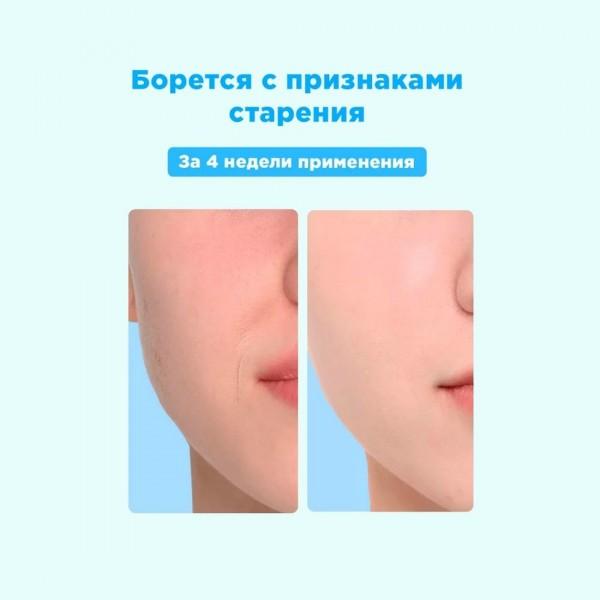 Kapous Professional HY 6.13 Темный блондин бежевый, крем-краска для волос с гиалуроновой кислотой, 100 мл
