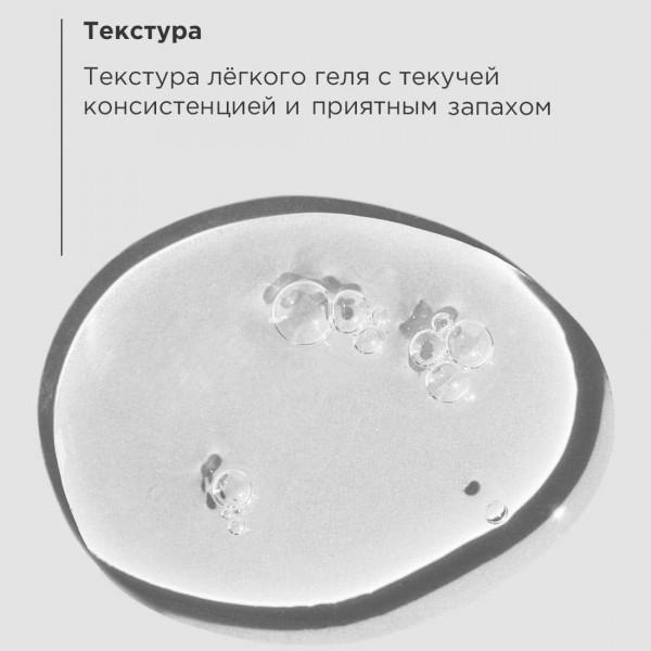 Kapous Professional HY 6.3 Темный блондин золотистый, крем-краска для волос с гиалуроновой кислотой, 100 мл