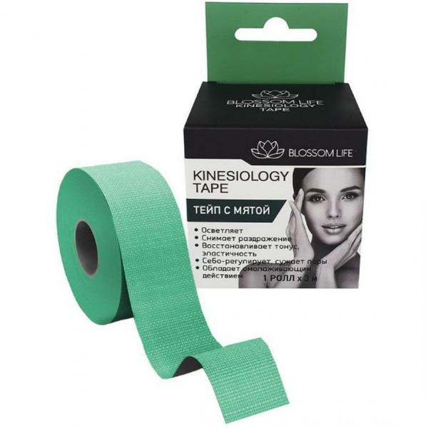Kapous Professional HY 8.43 Светлый блондин медный золотистый, крем-краска для волос с гиалуроновой кислотой, 100 мл