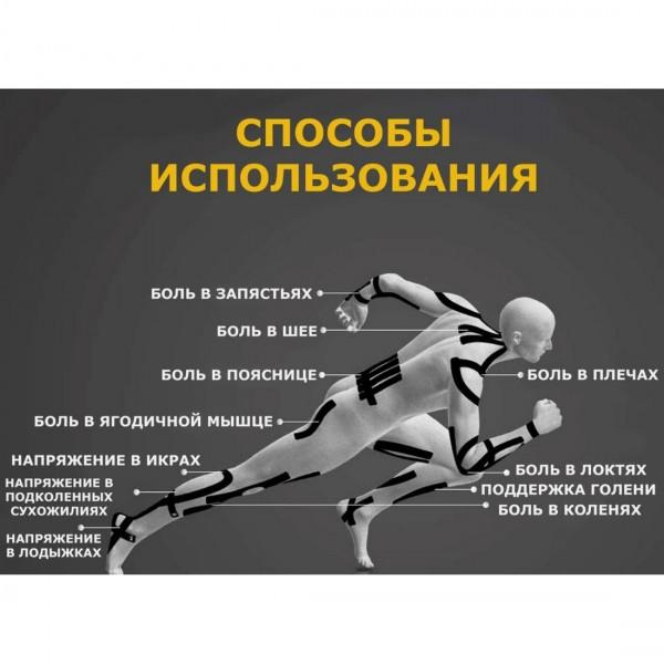 Kapous Professional HY 1.00 Черный интенсивный, крем-краска для волос с гиалуроновой кислотой, 100 мл