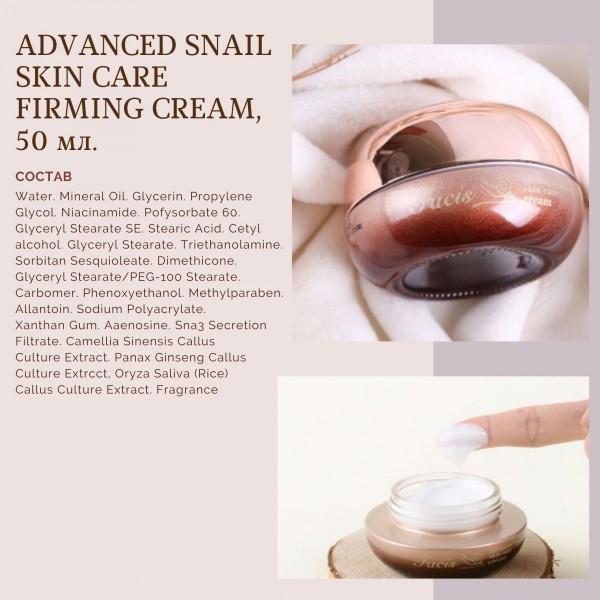 Kapous Professional HY 073 Усилитель зеленый, крем-краска для волос с гиалуроновой кислотой, 100 мл