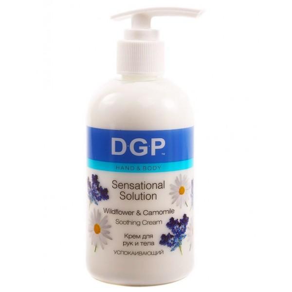 Kapous Professional HY 6.43 Темный блондин медный золотистый, крем-краска для волос с гиалуроновой кислотой, 100 мл
