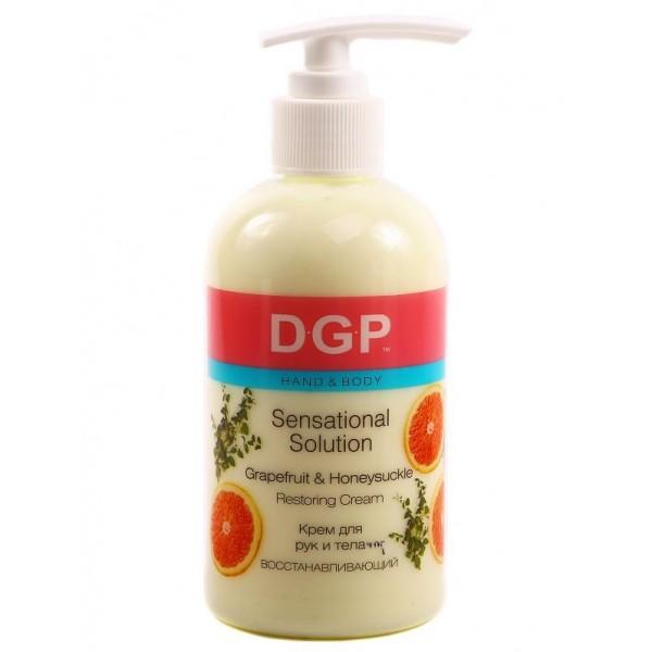 Kapous Professional HY 6.66 Темный блондин красный интенсивный, крем-краска для волос с гиалуроновой кислотой, 100 мл