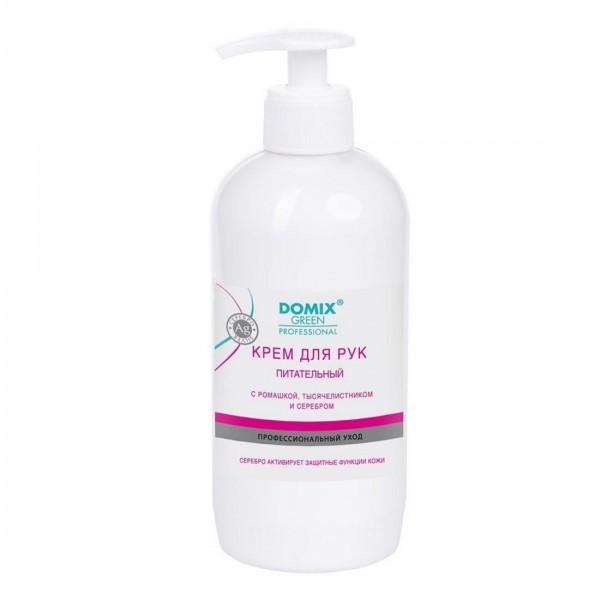 Kapous Professional HY 7.07 Блондин натуральный холодный, крем-краска для волос с гиалуроновой кислотой, 100 мл