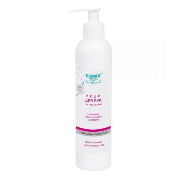 Kapous Professional HY 6.81 Темный блондин капучино пепельный, крем-краска для волос с гиалуроновой кислотой, 100 мл