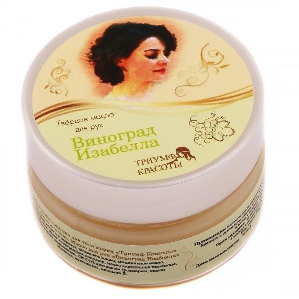 Kapous Professional BB 021 Альпийский снег, крем-краска для волос с экстрактом жемчуга Blond Bar, 100 мл