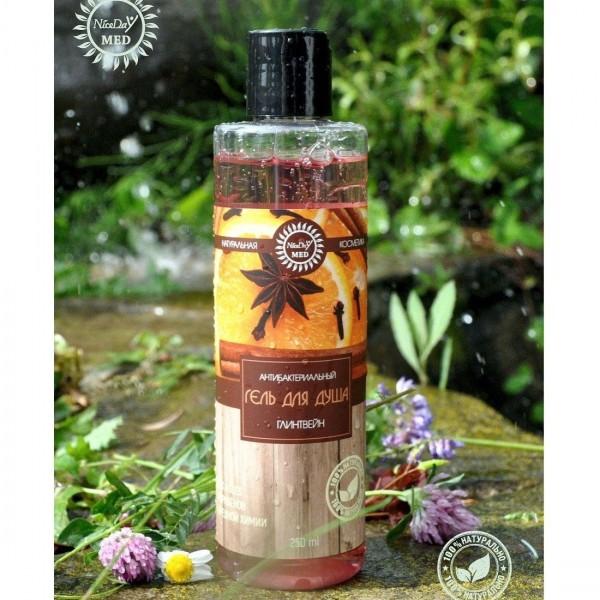 Kapous Professional BB 04 Корректор медный, крем-краска для волос с экстрактом жемчуга Blond Bar, 100 мл