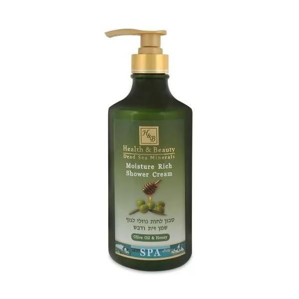 Kapous Professional BB 062 Малиновое суфле, крем-краска для волос с экстрактом жемчуга Blond Bar, 100 мл