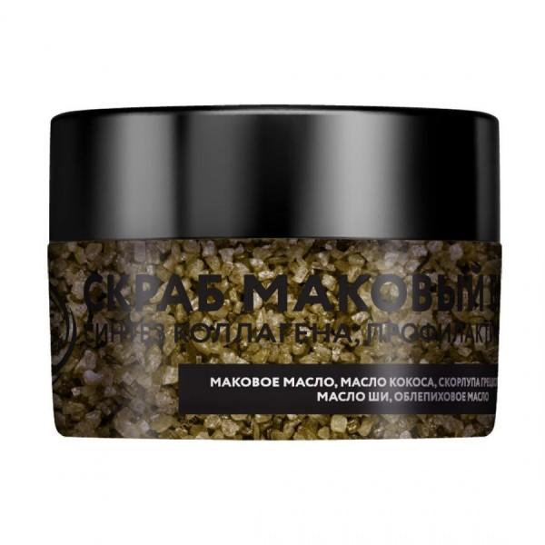 Kapous Professional HY 4.00 Коричневый интенсивный, крем-краска для волос с гиалуроновой кислотой, 100 мл