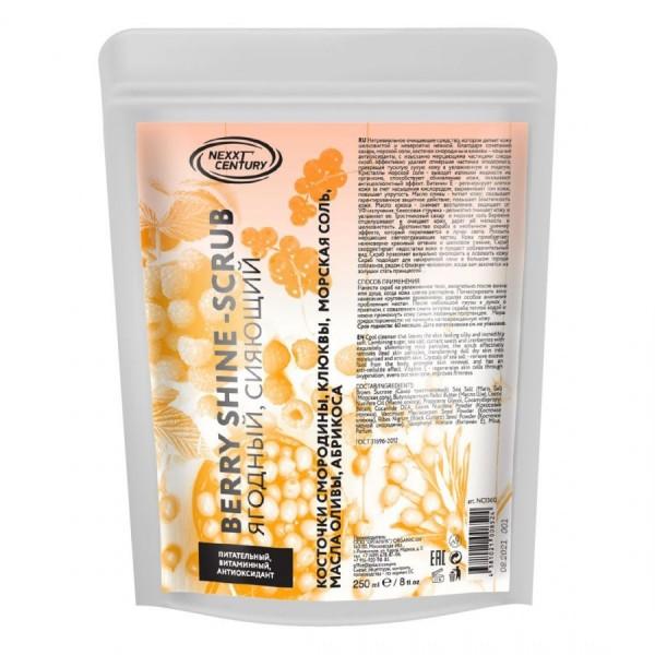 Kapous Professional HY 4.0 Коричневый, крем-краска для волос с гиалуроновой кислотой, 100 мл