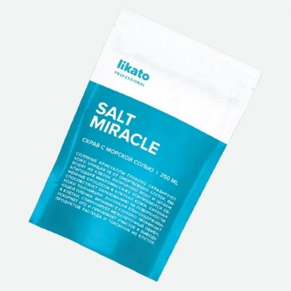 Kapous Professional HY 4.3 Коричневый золотистый, крем-краска для волос с гиалуроновой кислотой, 100 мл