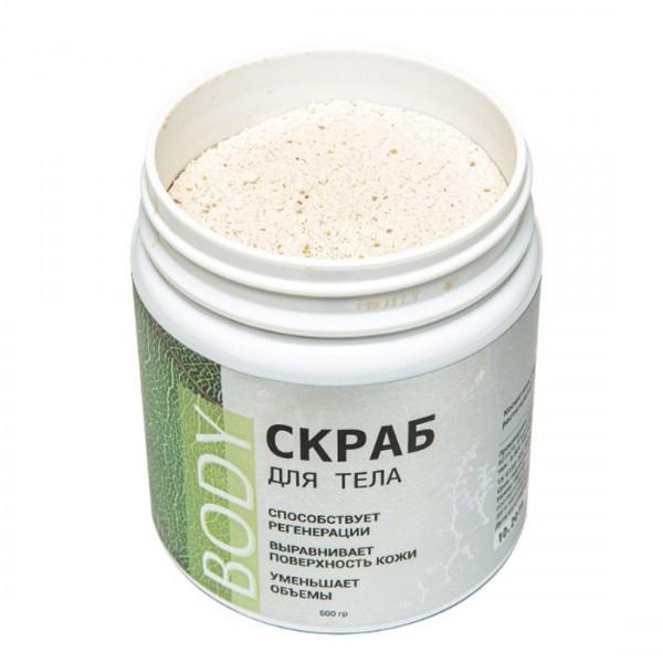 Kapous Professional HY 4.4 Коричневый медный, крем-краска для волос с гиалуроновой кислотой, 100 мл