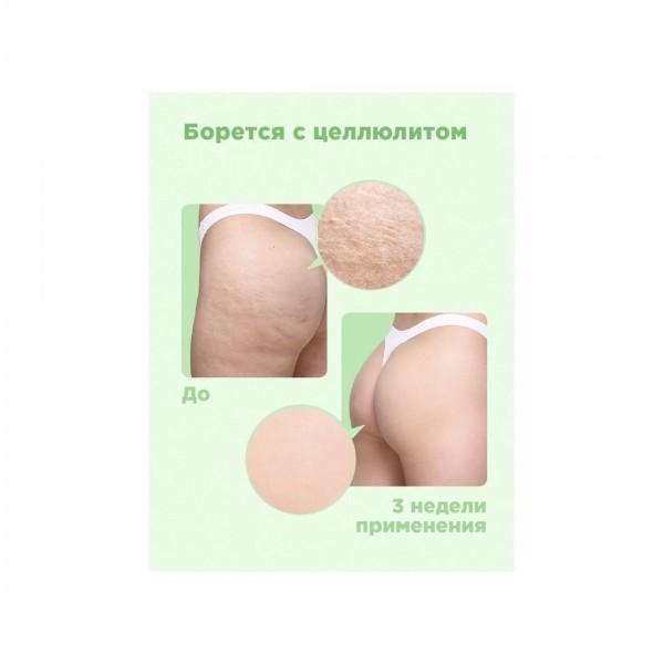 Kapous Professional HY 5.23 Светлый коричневый перламутровый, крем-краска для волос с гиалуроновой кислотой, 100 мл