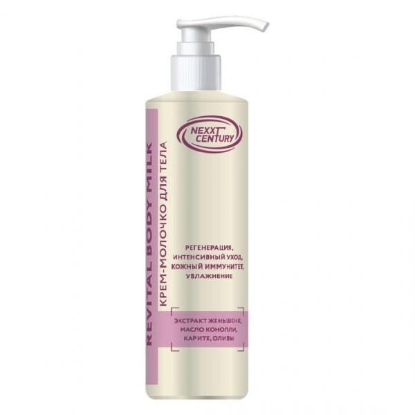 Kapous Professional BB 001 Снежная королева, крем-краска для волос с экстрактом жемчуга Blond Bar, 100 мл