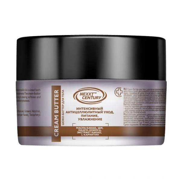 Kapous Professional BB 000 Прозрачный, крем-краска для волос с экстрактом жемчуга Blond Bar, 100 мл