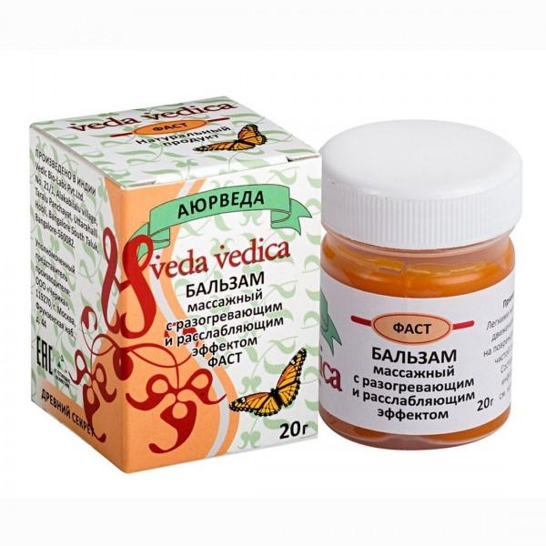 Kapous Professional HY 5.32 Светлый коричневый палисандр, крем-краска для волос с гиалуроновой кислотой, 100 мл