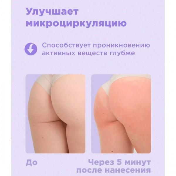Kapous Professional HY 5.4 Светлый коричневый медный, крем-краска для волос с гиалуроновой кислотой, 100 мл