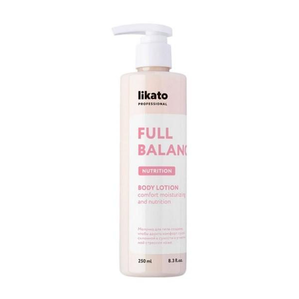 Kapous Professional HY 5.66 Светлый коричневый красный интенсивный, крем-краска для волос с гиалуроновой кислотой, 100 мл