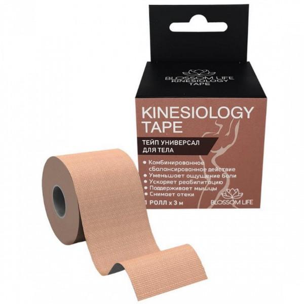 Kapous Professional BB 1012 Пепельный перламутровый, крем-краска для волос с экстрактом жемчуга Blond Bar, 100 мл