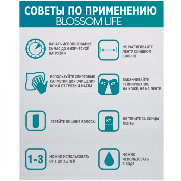 Kapous Professional BB 1036 Золотистый розовый, крем-краска для волос с экстрактом жемчуга Blond Bar, 100 мл