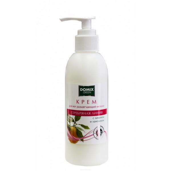 Kapous Professional NA 7.23 блондин бежевый перламутровый, крем-краска для волос с кератином Magic Keratin, 100 мл