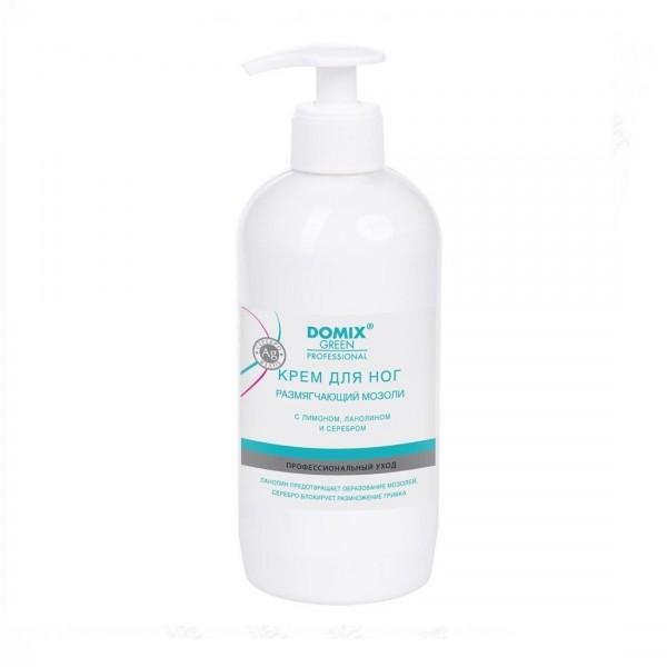 Kapous Professional NA 7.3 блондин золотистый, крем-краска для волос с кератином Magic Keratin, 100 мл