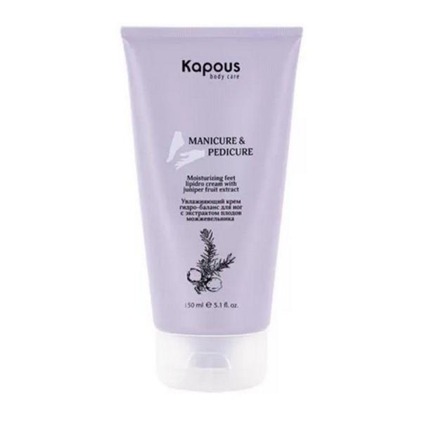 Kapous Professional S 4.0 коричневый, крем-краска для волос с экстрактом женьшеня и рисовыми протеинами Studio, 100 мл