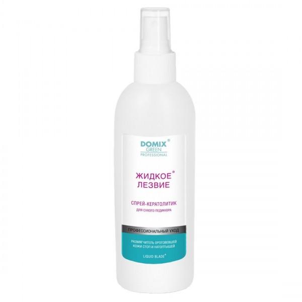 Kapous Professional S 1000 прозрачный, крем-краска для волос с экстрактом женьшеня и рисовыми протеинами Studio, 100 мл