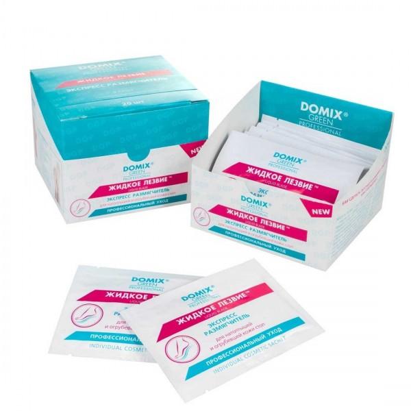 Kapous Professional S 4.03 теплый коричневый, крем-краска для волос с экстрактом женьшеня и рисовыми протеинами Studio, 100 мл