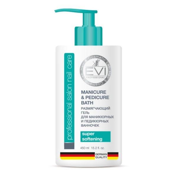 Kapous Professional S 4.1 пепельно-коричневый, крем-краска для волос с экстрактом женьшеня и рисовыми протеинами Studio, 100 мл