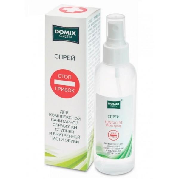 Kapous Professional S 4.5 темный махагон, крем-краска для волос с экстрактом женьшеня и рисовыми протеинами Studio, 100 мл