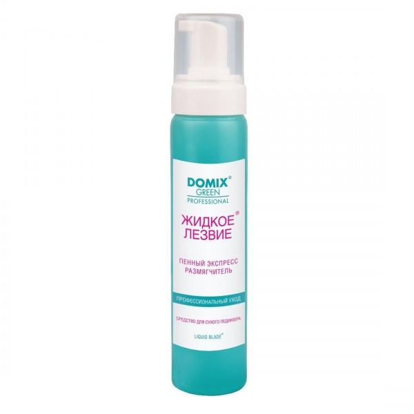 Kapous Professional S 4.4 медно-коричневый, крем-краска для волос с экстрактом женьшеня и рисовыми протеинами Studio, 100 мл