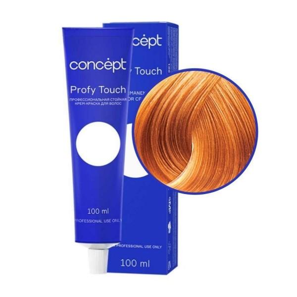 Kapous Professional HY 9.4 Очень светлый блондин медный, крем-краска для волос с гиалуроновой кислотой, 100 мл