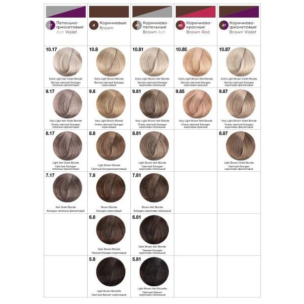 Kapous Professional HY 902 Осветляющий фиолетовый, крем-краска для волос с гиалуроновой кислотой, 100 мл
