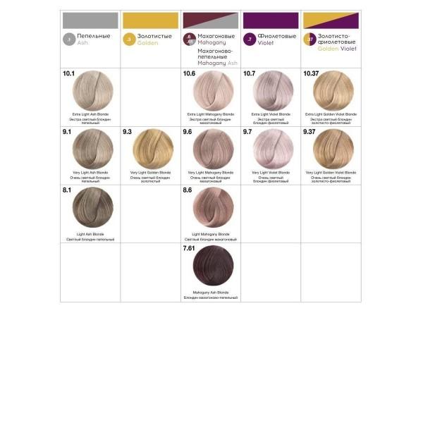 Kapous Professional NA 9.32 очень светлый блондин палисандр, крем-краска для волос с кератином Magic Keratin, 100 мл