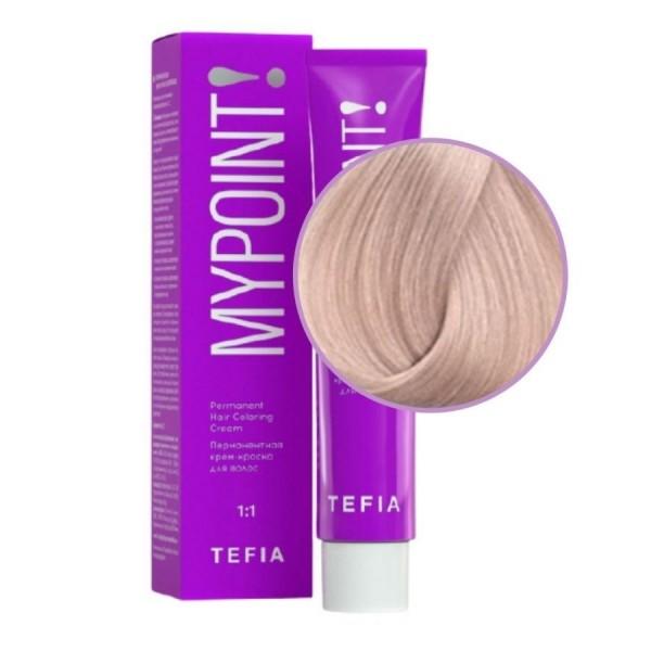 Kapous Professional NA 5.53 светлый коричневый каштановый, крем-краска для волос с кератином Magic Keratin, 100 мл