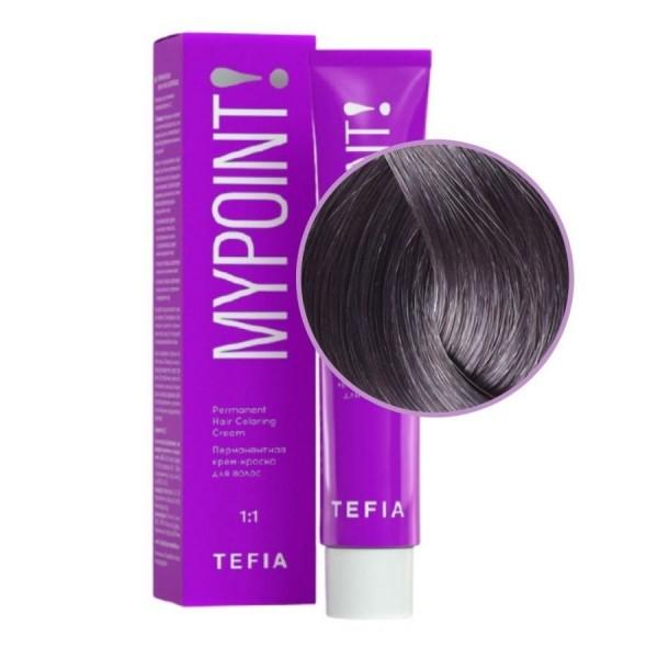 Kapous Professional NA 6.3 темный золотистый блонд, крем-краска для волос с кератином Magic Keratin, 100 мл