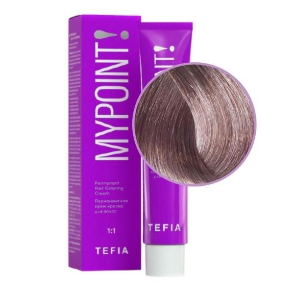 Kapous Professional NA 4.0 коричневый, крем-краска для волос с кератином Magic Keratin, 100 мл