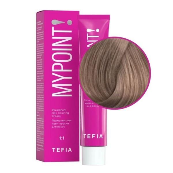 Kapous Professional NA 8.1 светлый блондин пепельный, крем-краска для волос с кератином Magic Keratin, 100 мл