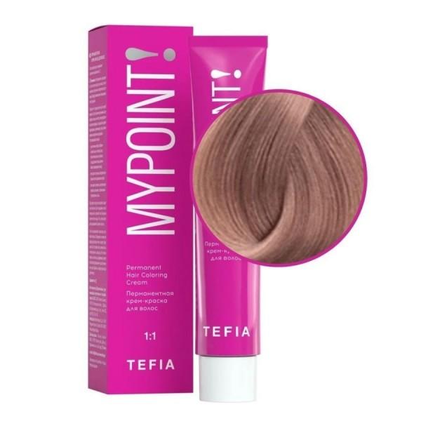 Kapous Professional NA 8.31 светлый блондин бежевый, крем-краска для волос с кератином Magic Keratin, 100 мл