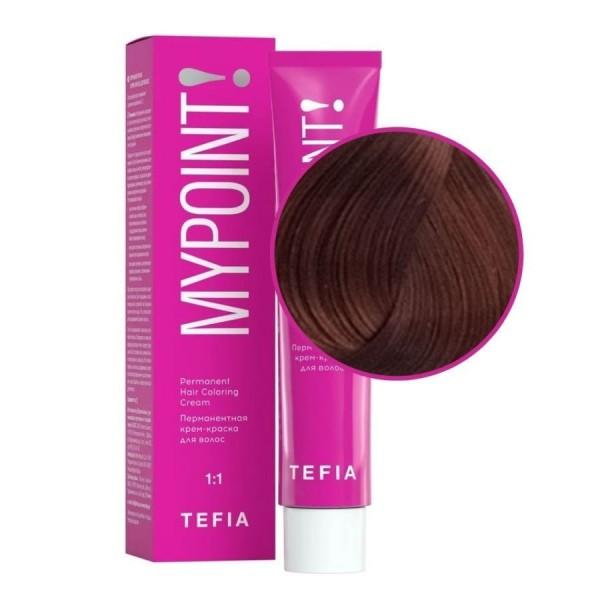 Kapous Professional NA 3.0 темный коричневый, крем-краска для волос с кератином Magic Keratin, 100 мл
