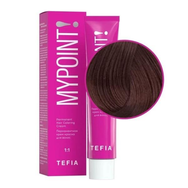 Kapous Professional S 7.43 медно-золотой блонд, крем-краска для волос Studio, 100 мл