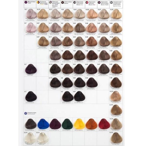 Kapous Professional S 6.4 темный медный блонд, крем-краска для волос Studio, 100 мл