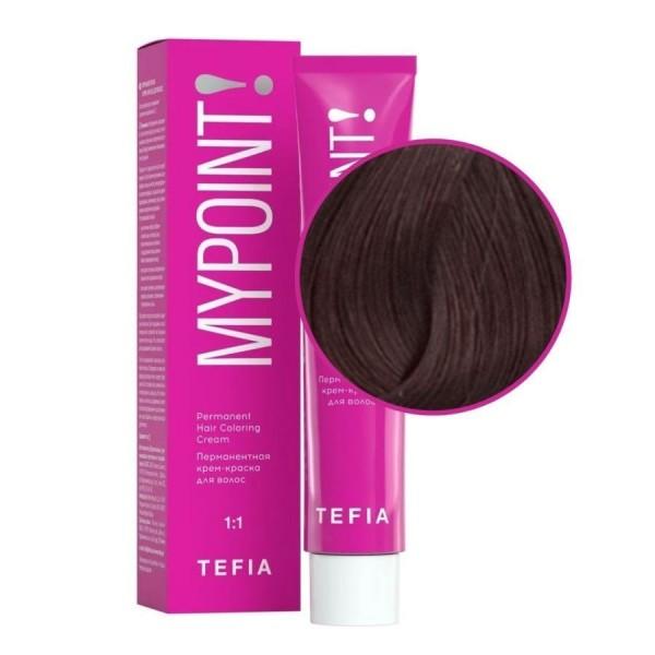 Kapous Professional S 8.4 светлый медный блонд, крем-краска для волос Studio, 100 мл