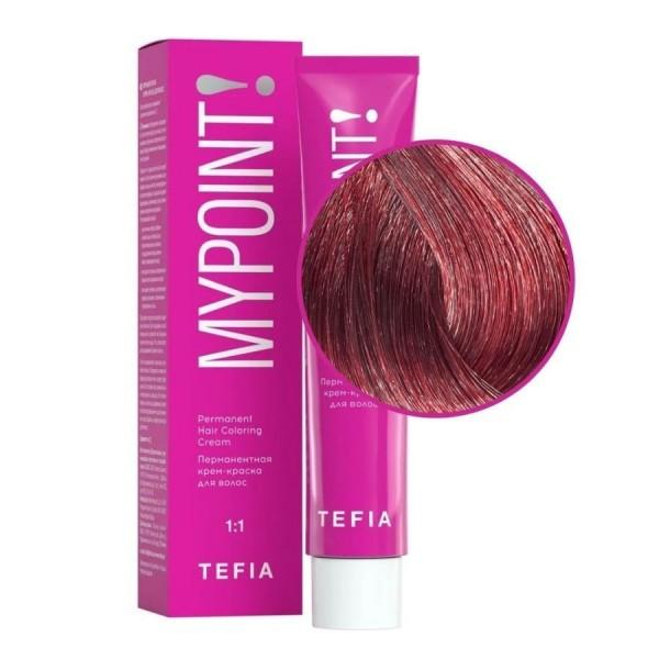 Kapous Professional Бальзам разглаживающий с глиоксиловой кислотой, 500 мл